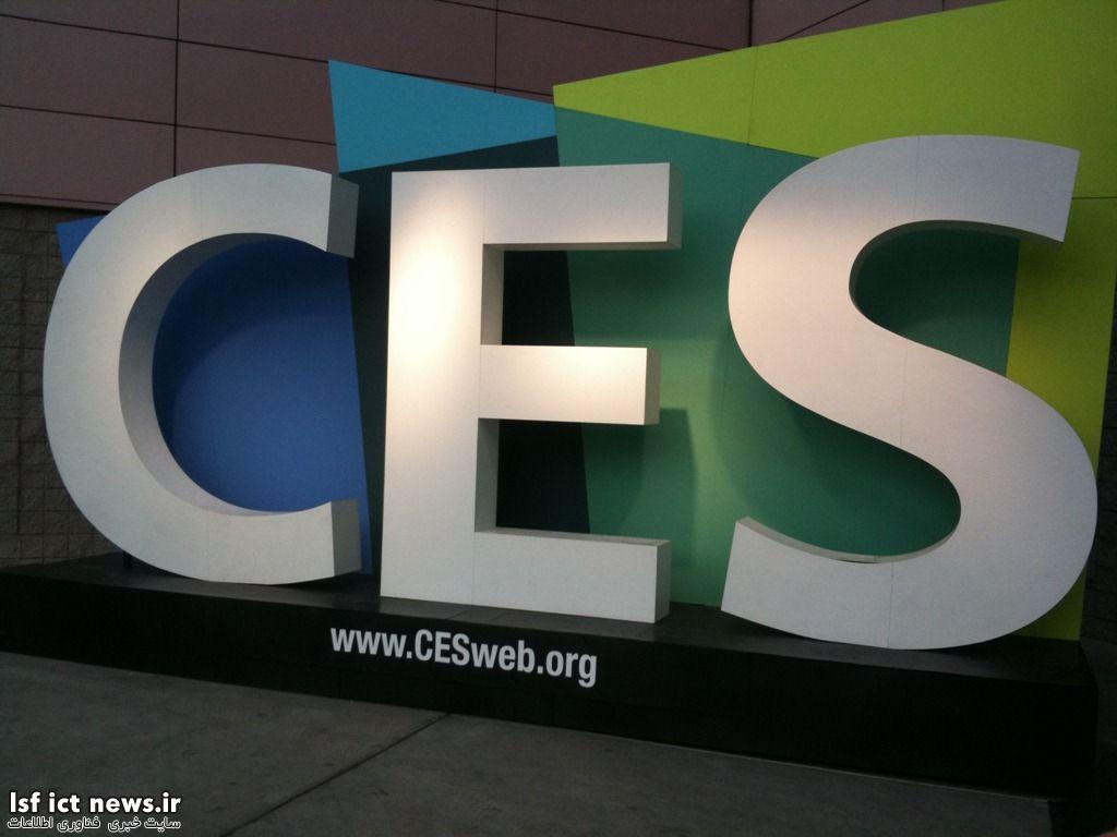 نمایشگاه CES با ۱۷۰٫۰۰۰ بازدیدکننده شگفتی آفرید