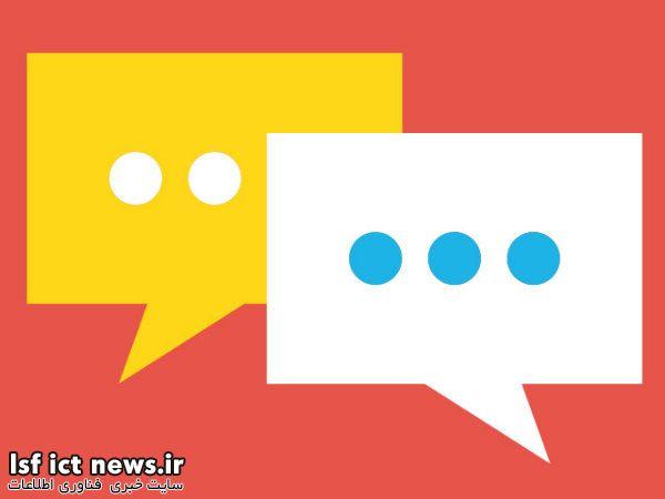 پیام رسانی امن در اینترنت؛ توهم یا افسانه؟