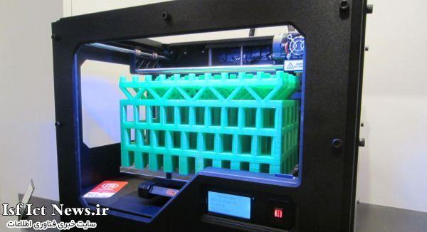 ساخت چاپگر ۳ بعدی در دانشگاه علم و صنعت