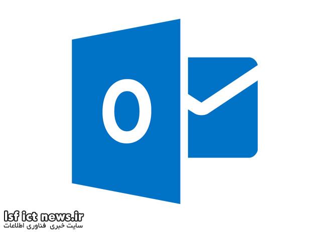 مایکروسافت اپلیکیشن مدیریت ایمیل Outlook را برای iOS و اندروید عرضه کرد