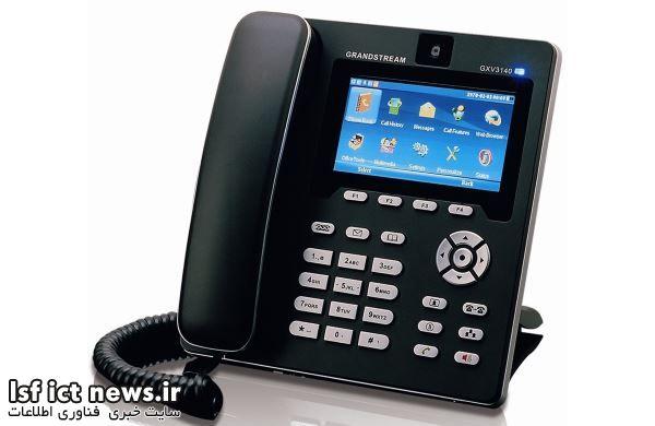 راهنمای خدمات الکترونیک: قبض تلفن ثابت