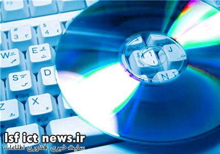 هفت خان اخذ پروانه بی خاصیت تولید نرم افزار