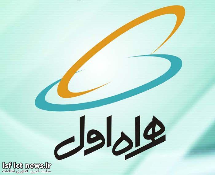 نخستین گردهمایی توسعهدهندگان بازار اندروید در تهران برگزار میشود