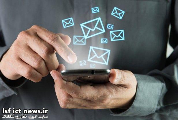 سرویس وب آگهی پست در سراسر کشور راهاندازی شد