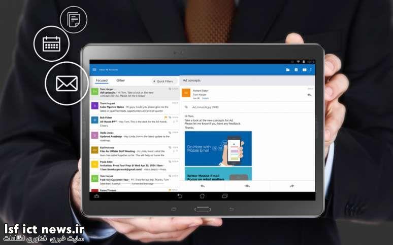 مشکلات امنیتی Outlook مایکروسافت در نسخه اندروید و iOS
