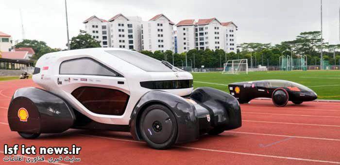 خودروی الکتریکی شهری چاپ سهبعدی سنگاپور و مدل سه چرخ مایل شونده