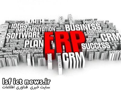مفاهیم فناوری اطلاعات؛ مدیریت ارتباط با مشتری (CRM)