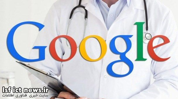 google-health-doctor-netring