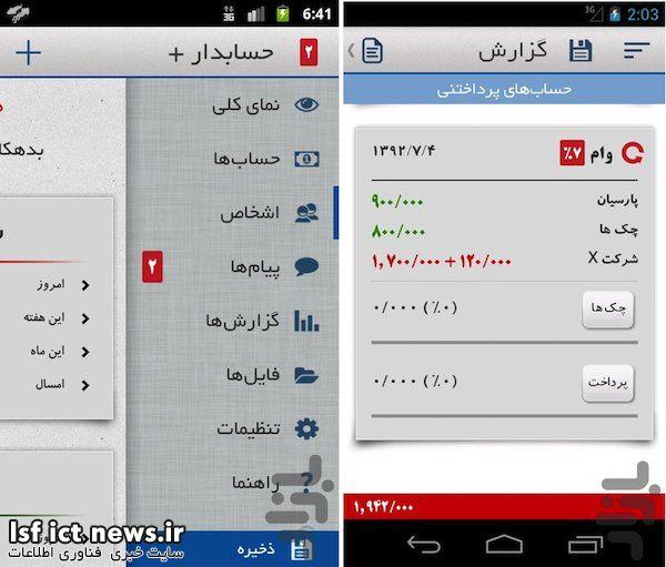 آنتیویروس مخصوص ایران واقعیت یا ترفند تبلیغاتی؟