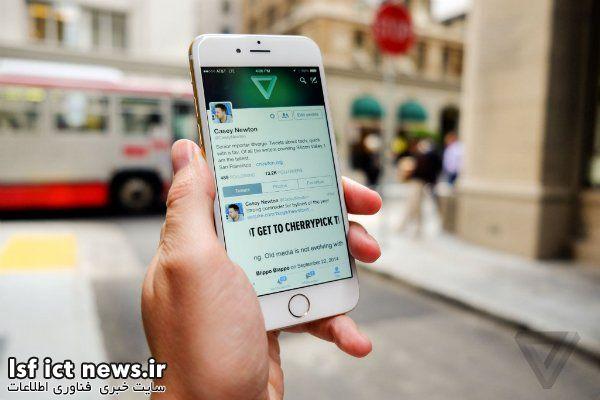 همکاری توییتر و گوگل برای نمایش توییت ها در بین نتایج جستجو
