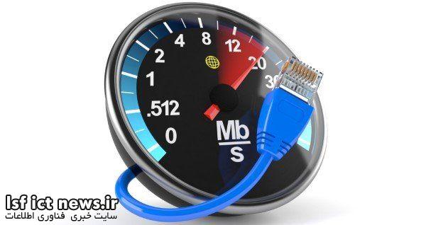دلیل عدم افزایش سرعت اینترنت از زبان وزیر ارتباطات