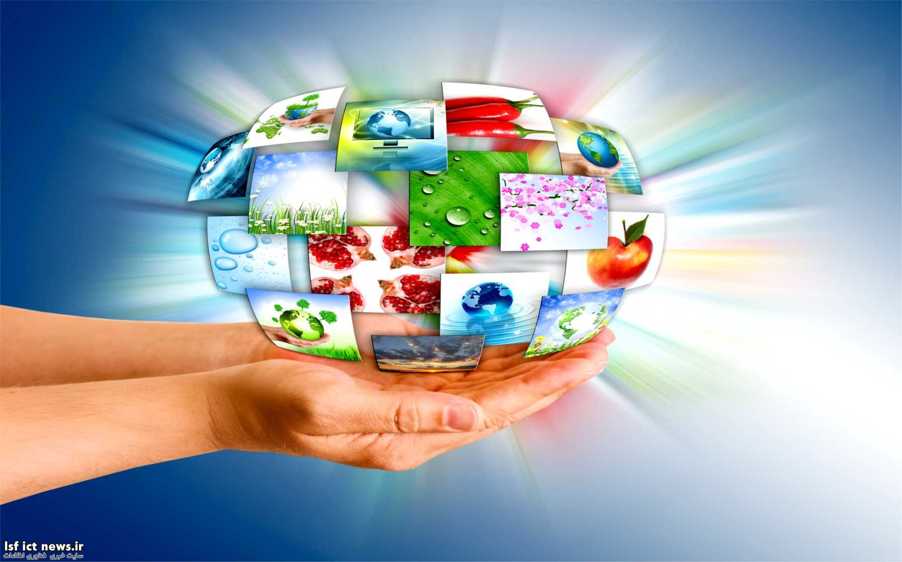 اعطای لوگوی هوشمند به تمامی وب سایت های ایرانی