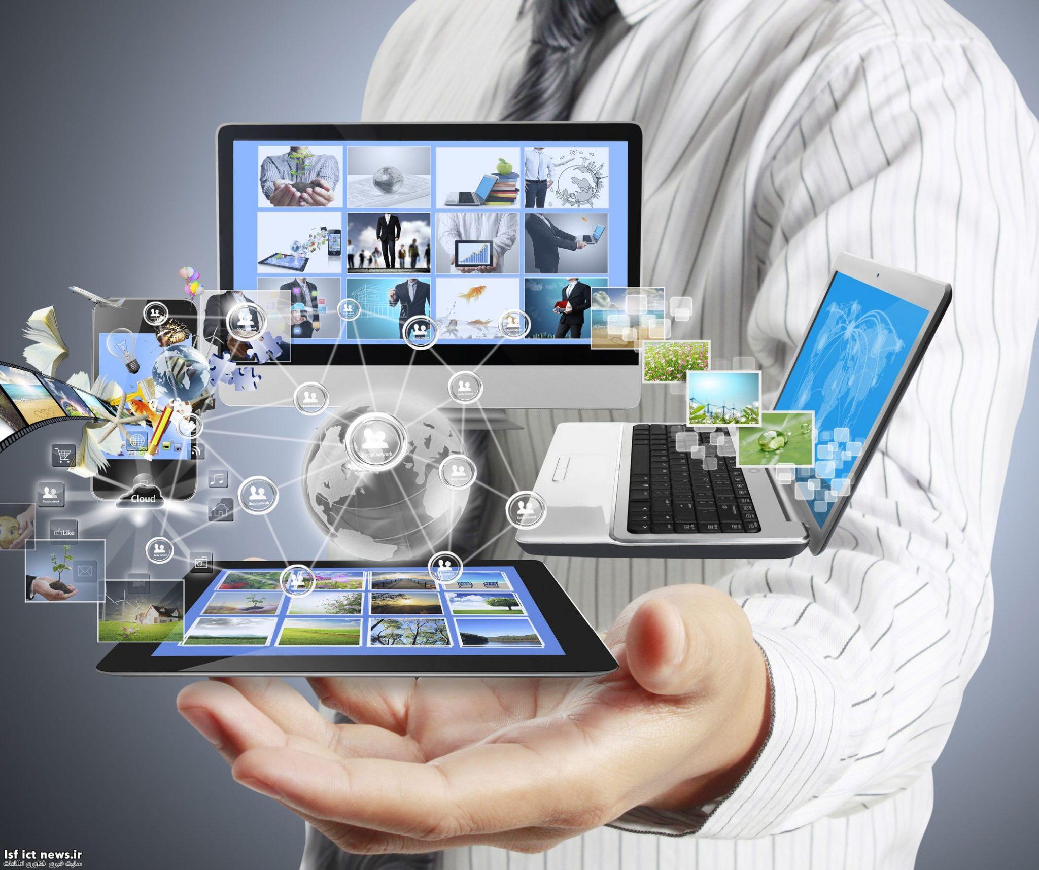 جایگاه ICT در برنامه ششم توسعه