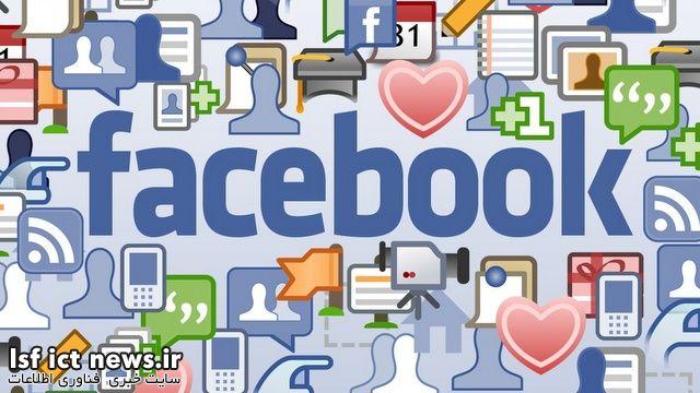 سپاه پاسداران جزییات پروژه عنکبوت در فیسبوک را منتشر کرد
