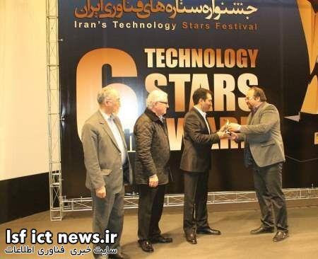 فناپ در تمامی شاخه های ششمین جشنواره ستاره های فناوری ایران، ستاره زرین دریافت کرد.