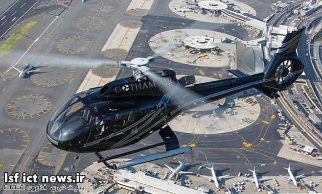 Gotham Air  اوبری برای آسمان ها سرویسی برای حمل مسافران با هلیکوپتر در نیویورک