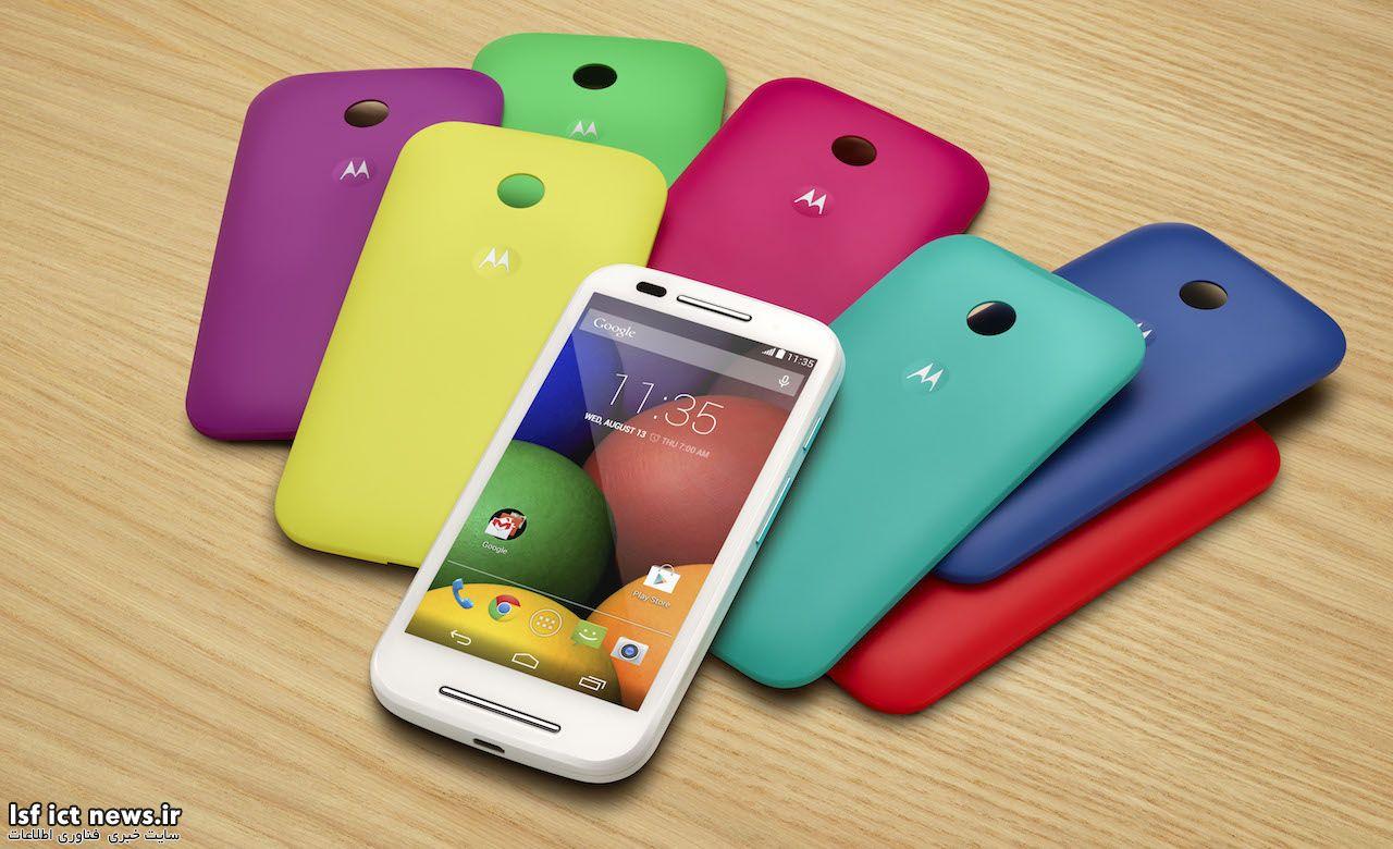 برترین موبایل و تبلت سال 2015 از نگاه GSMA