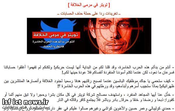 ایرانسل اعلام کرد : اطلاعات مشترکان امن است