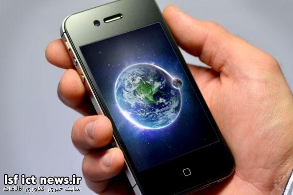 دستورالعمل جدید برای اینترنت موبایل/اعلام پایان مصرف بسته اینترنت