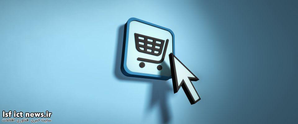 مشکلات فروشگاههای اینترنتی با شرکت پست