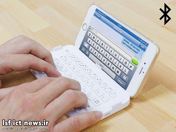 SIMore گوشی تک سیم شما را چند سیم کارته می سازد