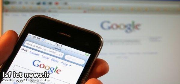 تعرفه اینترنت موبایل افزایش نخواهد یافت