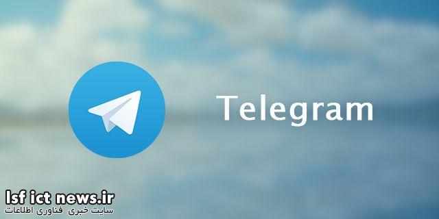 تلگرام هدف حملات وسیع DDoS توسط هکرهای دولتی یا کمپانیهای رقیب