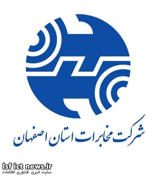 کلنگ زنی برج فناوری اصفهان با حضور وزیر علوم،  تحقیقات و فناوری