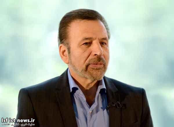 پاسخ وزیر ارتباطات به دبیر شورای عالی فضای مجازی