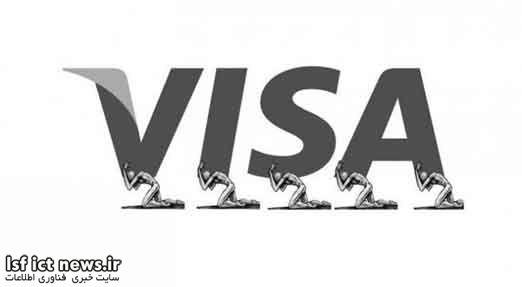 لوگوهایی که به سوءاستفاده از کارگران برای ساخت اماکن ورزشی جام جهانی قطر اعتراض میکنند