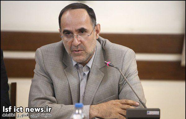 مدیرعامل شرکت مخابرات ایران تغییر کرد