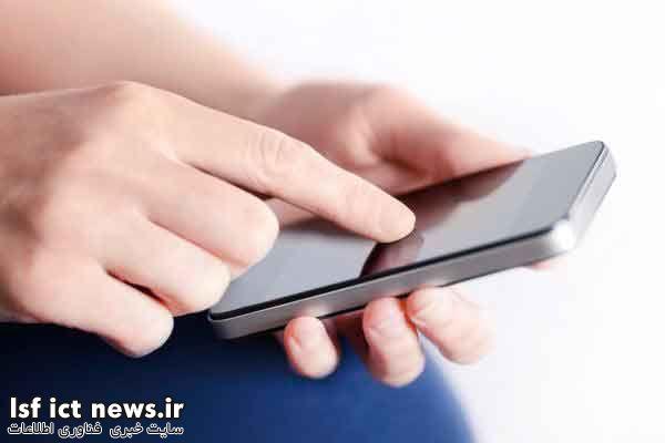 پیگیری صحت و سقم ورود اپراتورهای موبایل به حريم خصوصی مشترکان