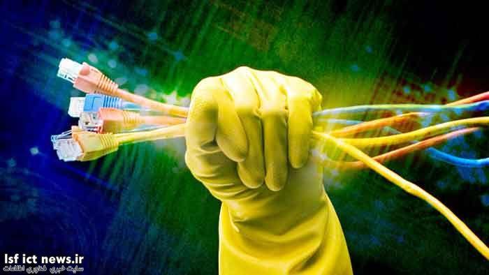 کنسرسیوم ارائه دهندگان خدمات ارتباطی ثابت تشکیل شد