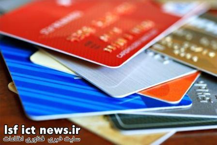 مراقب خریداران نوتبوک با کارت بانکی سرقتی باشید!