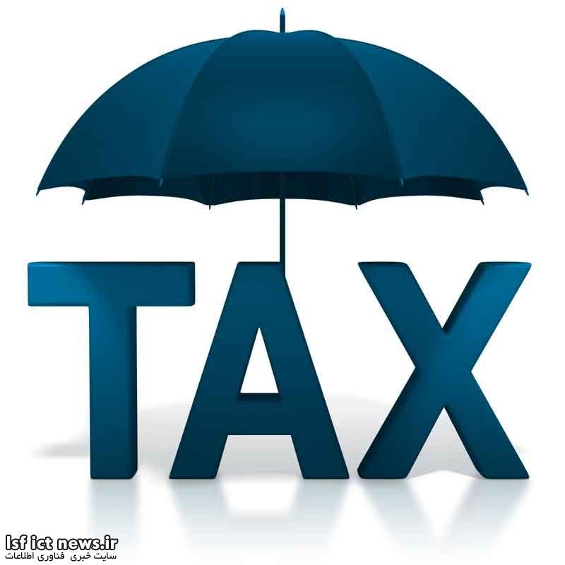 پرداخت و تقسیط مالیات از طریق سامانه الکترونیکی
