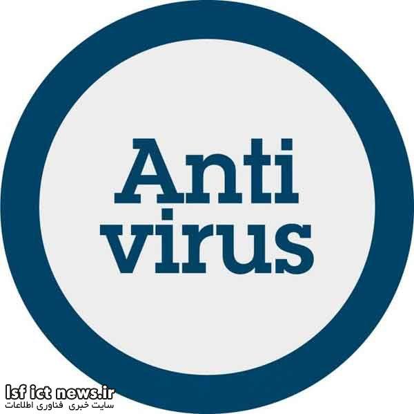 بهترین نرم افزارهای آنتی ویروس رایگان در سال 2015