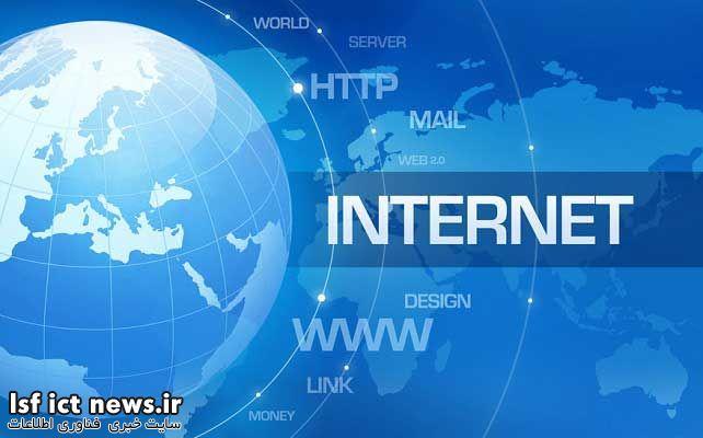 شرکتهای برتر اینترنتی و ماهوارهای در سال 93 معرفی شدند