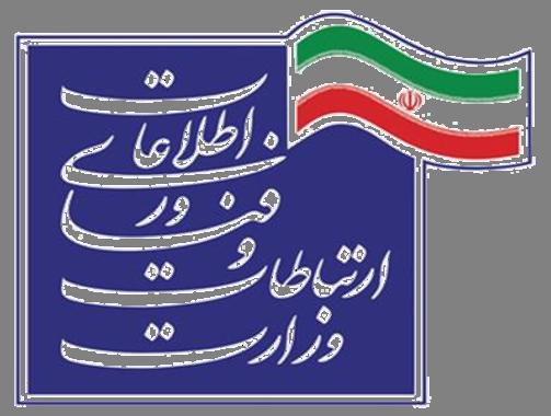 کسب رتبه اول در جشنواره فاوا در بخش شرکتهای مخابراتی  توسط شرکت مخابرات استان اصفهان