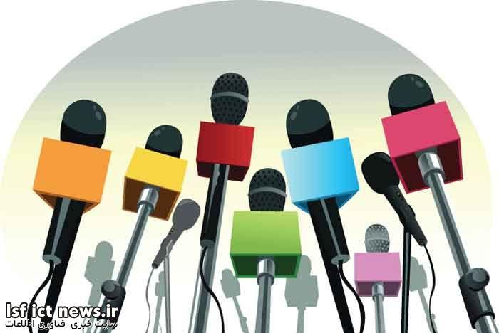 نقش روابط عمومی ها در تحقق شعار سال نود و چهار