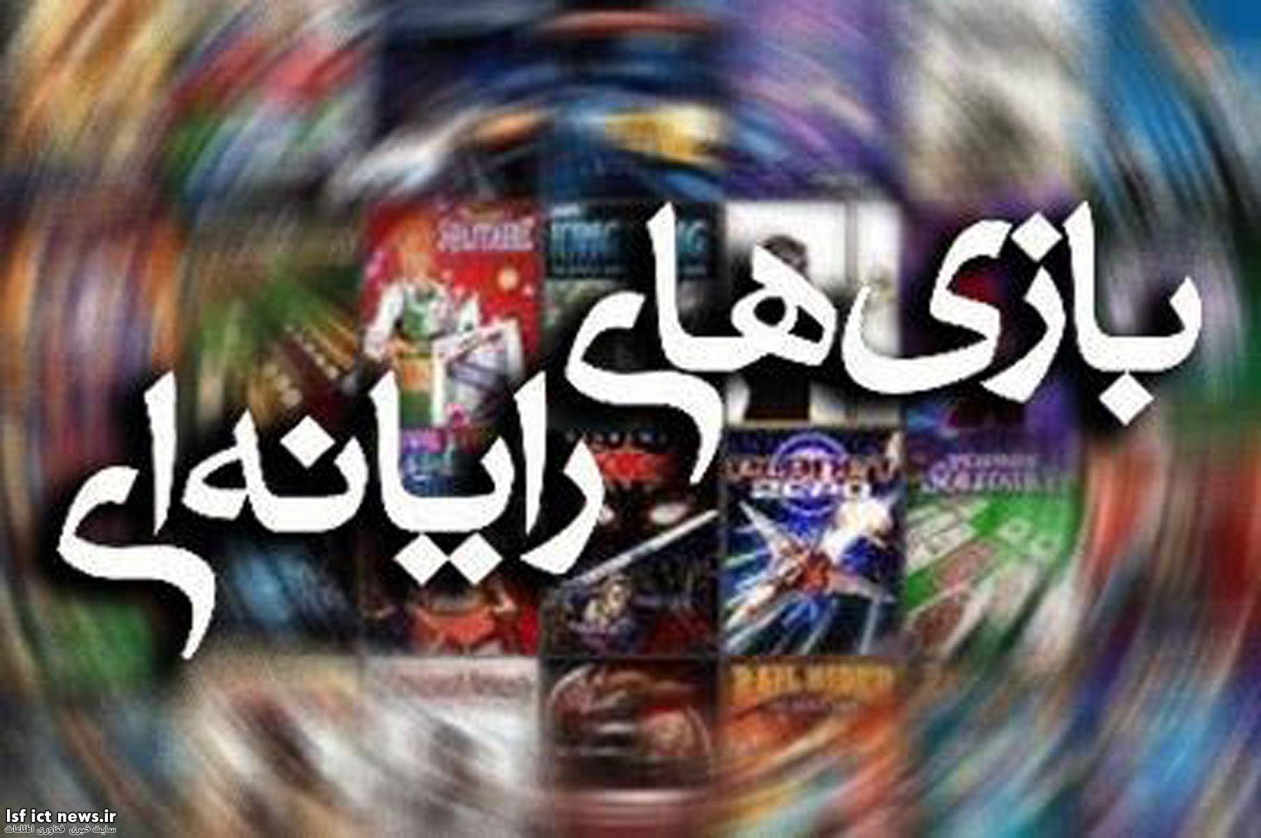 حمله آمریکا و عربستان به ایران با بازیهای رایانهای