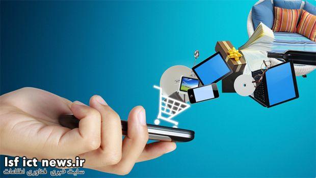 جدال فروشگاه های سنتی و اینترنتی در ایران
