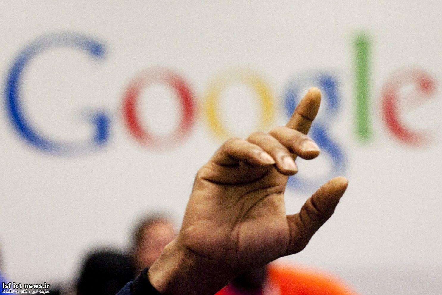 نحوه حمایت دولت از موتورهای جستجوی بومی/ اختصاص ۱۷۰ میلیارد تومان