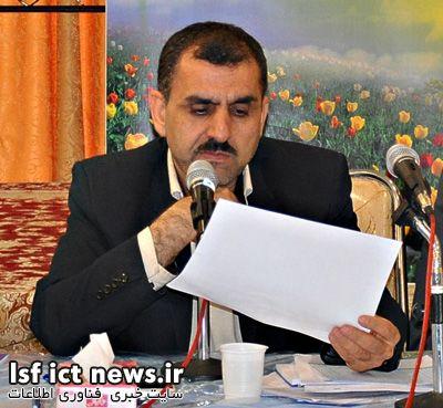 مدیرعامل مخابرات اصفهان بمناسبت هفته ارتباطات: تلفن اینترنتی مخابرات به مشترکین واگذار میگردد