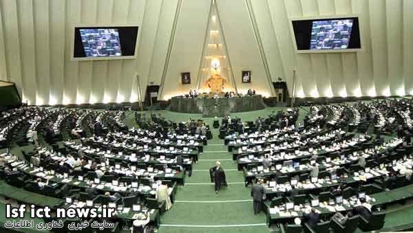 سیاسی یا غیر سیاسی؛ شورای عالی IT زیر تیغ اصلاح رفت