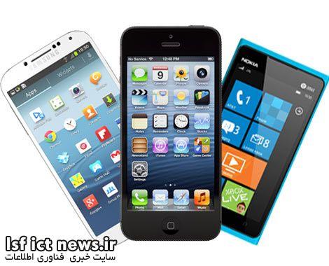 تعداد کاربران تلفن هوشمند در ایران به ۴۰ میلیون نفر می رسد