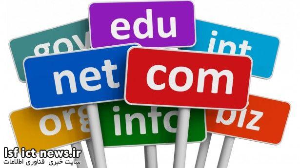 داد و ستد بیضابطه دامنههای اینترنتی در کشور