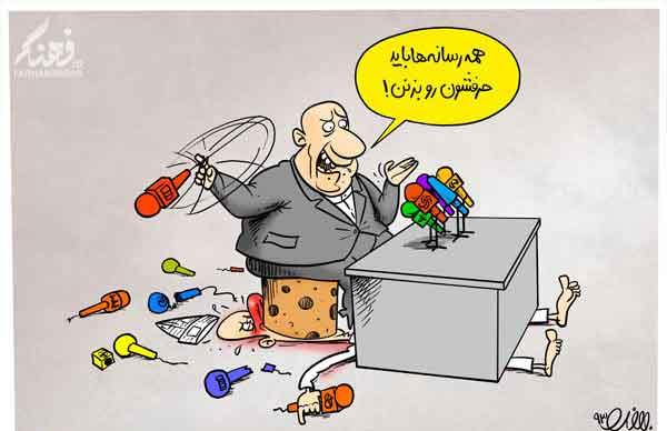 متولیان ICT در تعامل با رسانهها نمره قبولی نمیگیرند