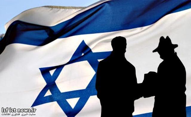 نفوذ ویروس جاسوسی اسراییل به هتل مذاکرات هستهای