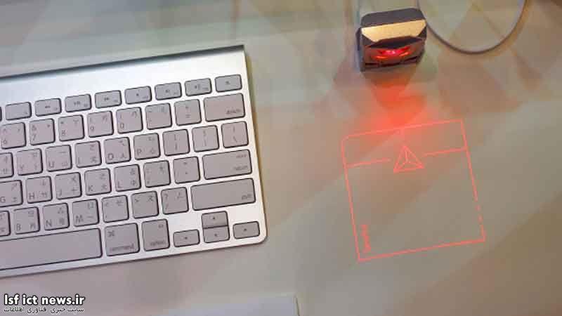 اولین ماوس پروژکتوری لیزری دنیا به شکل سر ربات