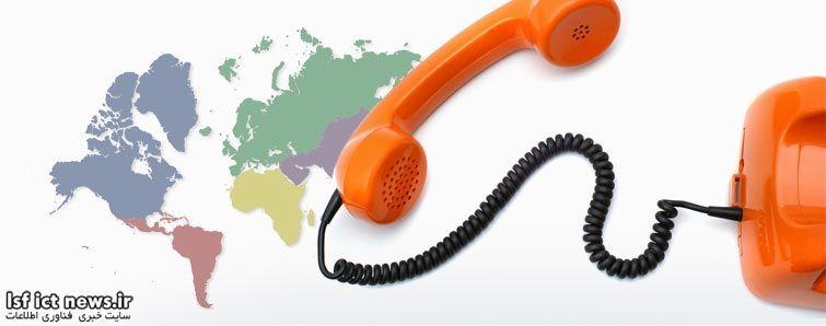 با گران کردن نرخ تماس بینالملل قاچاق را کم کردیم!